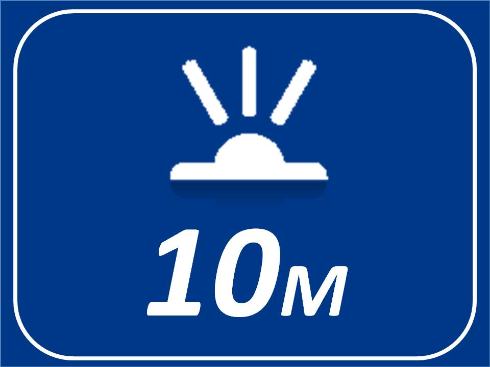 IR-10