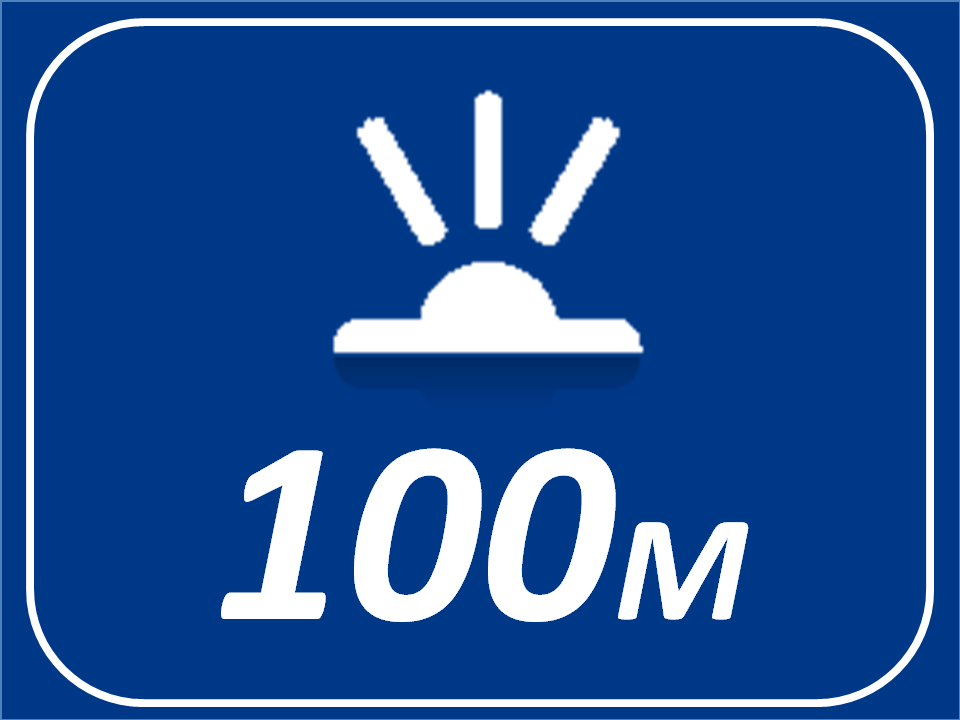 IR-100