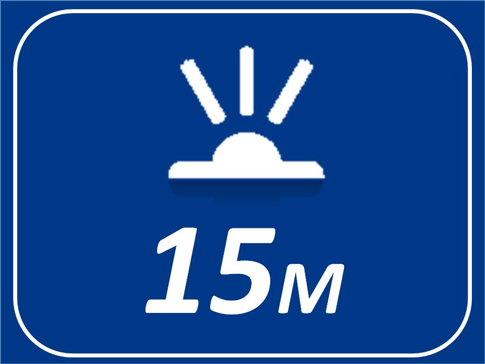 IR-15