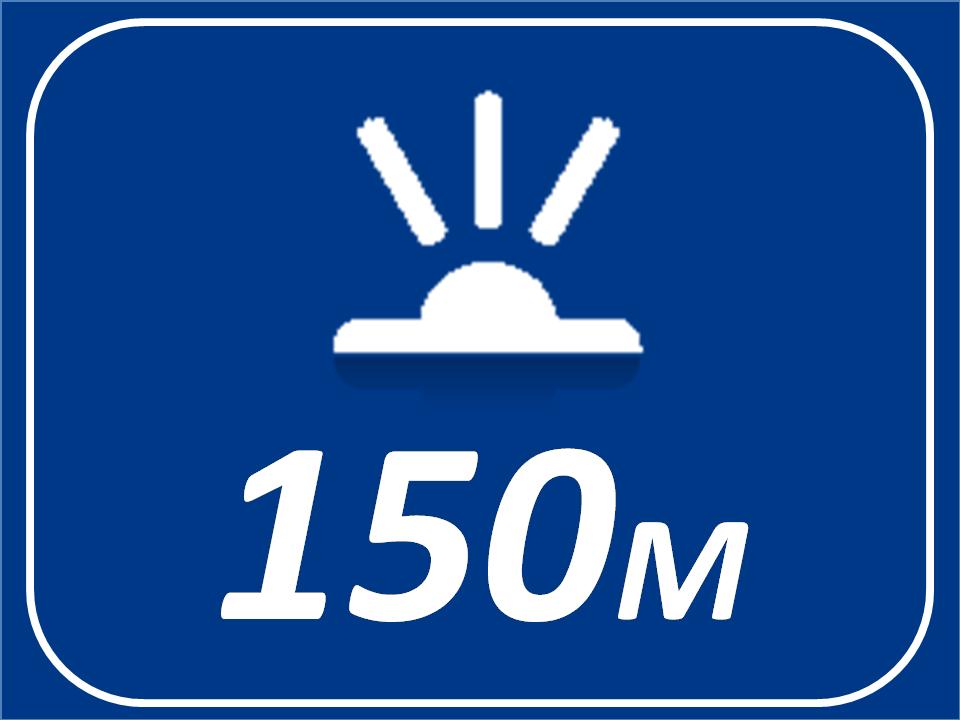 IR-150
