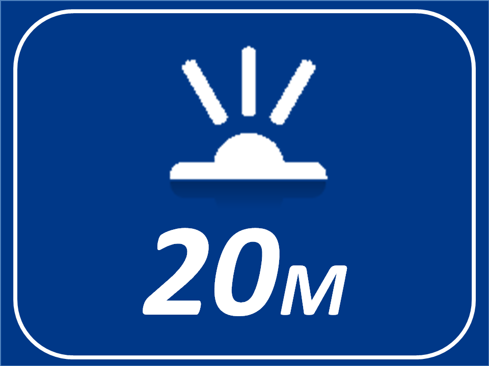 IR-20