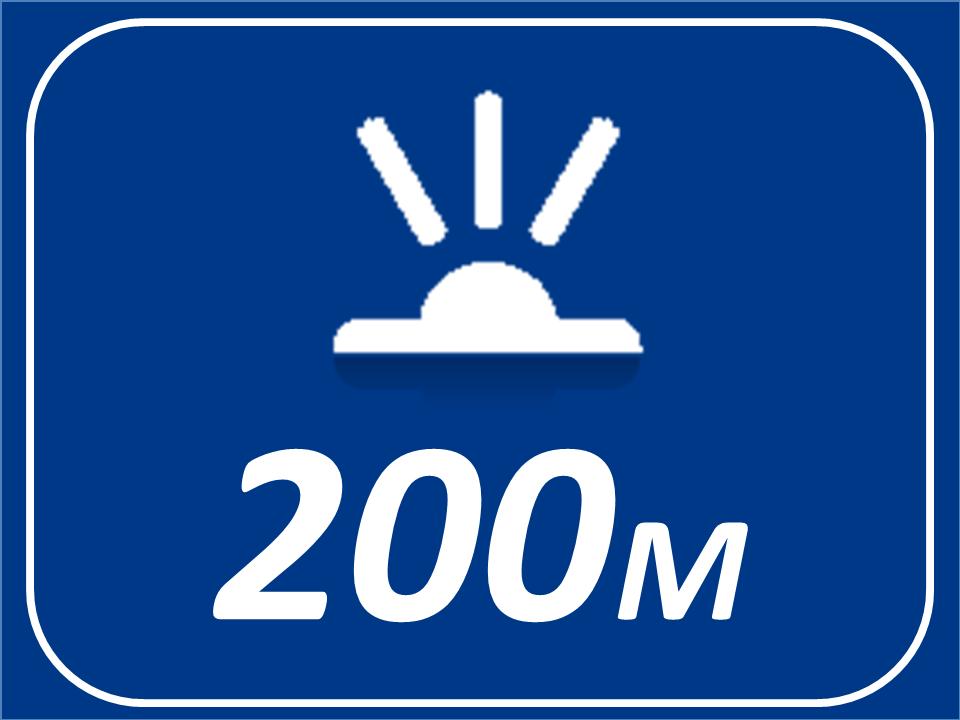 IR-200