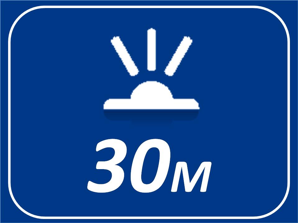 IR-30