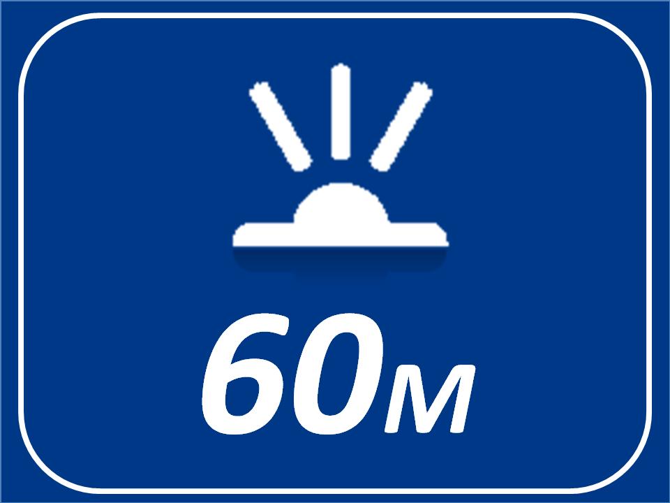 IR-60