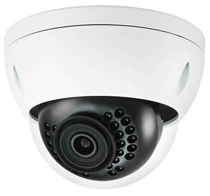 Ipc hdbw1320e s c mara ip dahua de 1 0 megapixel para - Camaras videovigilancia exterior ...