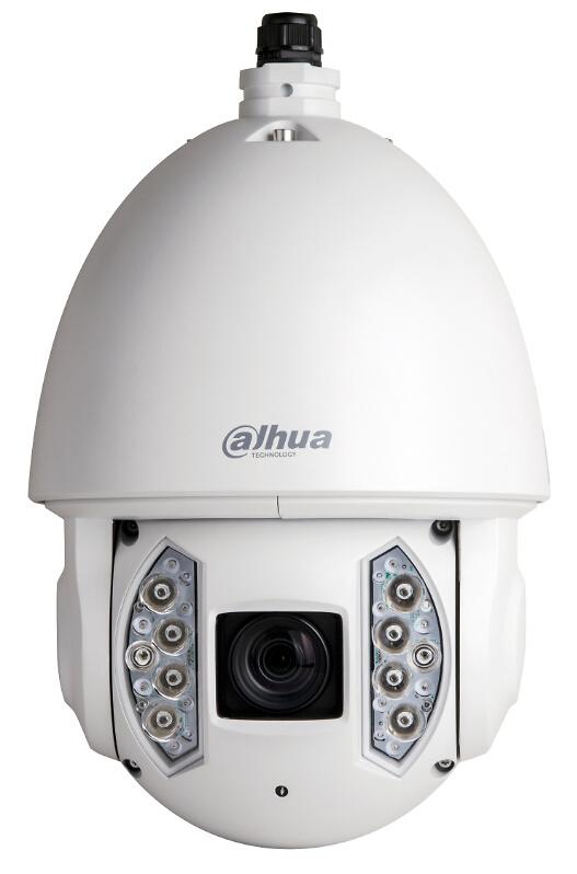 Domo motorizado IP StarLight DAHUA - Resolución 5 Megapixel - Zoom óptico 30x - Visión nocturna 200 metros