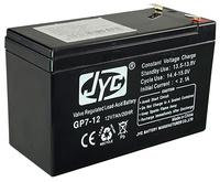 Batería Recargable / 12V CC - 7Ah