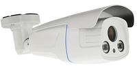 Cámara Bullet  4N1 (HDCVI, HDTVI, AHD, CVBS)  4 Megapixel con Óptica Varifocal - Leds infrarrojos - Visión nocturna 60 metros
