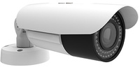 Cámara IP Bullet Onvif de 2 Megapixel con Óptica Motorizada
