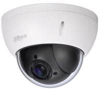 Cámara IP StarLight motorizada  -  Resolución 2 Megapixel  -  Zoom Óptico 4x  -  Detección facial
