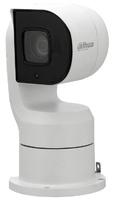 Cámara IP motorizada con  Auto-Tracking  -  Resolución 2 Megapixel - Zoom óptico 25x  -  Leds infrarrojos 150 metros