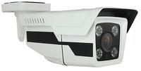 Cámara StarLight  4 en 1 (HDCVI / HDTVI / CVBS / AHD)  -  Resolución 1080P   -  Óptica Motorizada  - Visión nocturna 80 metros