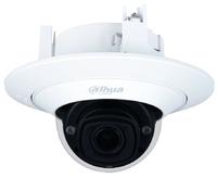 Cámara domo IP   -  5 Megapixel   -  Óptica motorizada  -  Captura facial  -  Protección Perimetral  -  Conteo de personas  -  Alarmas  -  Audio  -  Inteligencia Artificial