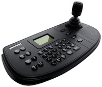 DS-1200KI   |  HIKVISION  -   Teclado de control para cámaras IP  PTZ