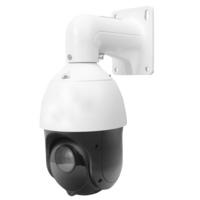 Domo Motorizado 4 en 1  -  Resolución 1080P  -  Zoom óptico 25x  -  Leds infrarrojos 100 metros