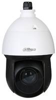 Domo motorizado HDCVI  Dahua  -  Resolución 1080P  -  Zoom óptico 25x  -  Zoom digital 16x  -  Visión nocturna 100 metros