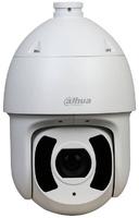 Domo motorizado IP PTZ Auto-Tracking  -  2 Megapixel - Zoom óptico 25x  -  Leds infrarrojos 200 metros
