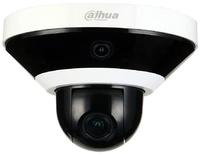 Domo motorizado IP panorámico  -  2 Megapixel  -  Zoom Óptico 4x  -  Visión nocturna 15 metros