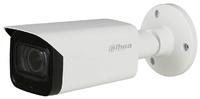 HAC-HFW2241T-Z-A   |  DAHUA  -   Cámara StarLight  4 en 1  -  Resolución 1080P  -  Lente motorizada  -  Leds infrarrojos  60 metros
