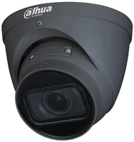 IPC-HDW2431T-ZS-S2-DG     DAHUA  -     Cámara StarLight IP tipo Domo  -  4  Megapixel  - Lente motorizada  -  Detección Inteligente  -  Leds IR 40 metros