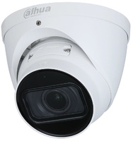 IPC-HDW3541T-ZAS  |  DAHUA  -   Cámara IP domo  -  5 Megapixel  -  Óptica motorizada  -  Inteligencia Artificial  -  Leds IR 50 metros  -  Micrófono integrado