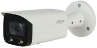 IPC-HFW5241T-AS-LED   |  DAHUA  -  Cámara IP StarLight  -  2 Megapixel  -  Lente fija Gran Angular  -  Inteligencia Artificial  -  Leds IR 25 metros