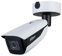 IPC-HFW7442HP-Z   |  DAHUA  -  Cámara IP Bullet  -  4 Megapixel  -  Lente motorizada  -  Inteligencia Artificial