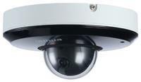 SD1A404XB-GNR  |  DAHUA  -   Cámara IP StarLight   -  4 Megapixel   -  Zoom 4x  -  Protección Perimetral  -  Detección facial  -  Conteo de personas  -  Detección inteligente