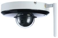 SD1A404XB-GNR-W  |  DAHUA  -   Cámara IP Wifi StarLight   -  4 Megapixel   -  Zoom 4x  -  Protección Perimetral  -  Detección facial  -  Conteo de personas  -  Detección inteligente  -  Inteligencia Artificial