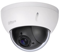 SD22204UE-GN  |  DAHUA  -   Cámara IP StarLight  motorizada  -  2 Megapixel  -  Zoom 4x  -  Detección facial