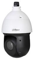 SD49425XB-HNR  |  DAHUA  -  Domo motorizado IP StarLight   -  4 Megapixel  -  Zoom 25x  -  Leds IR 100 metros  -  Inteligencia Artificial