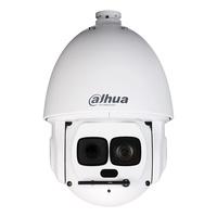 SD6AL445XA-HNR     DAHUA  -  Domo motorizado IP  -  4 Megapixel  -  Zoom 45X  -  Visión Laser  300 metros  -  Inteligencia Artificial