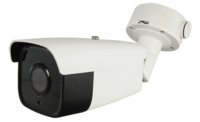 SF-IPCV788ZW-2LPR  |  SAFIRE  -  Cámara IP para reconocimiento de matrículas  -  2 Megapixel  -  Leds IR 30 metros